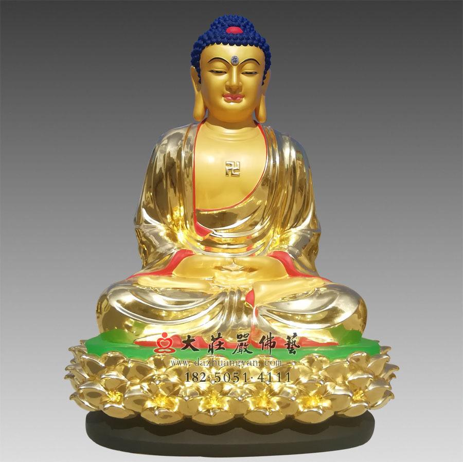 铜雕贴金释迦牟尼像