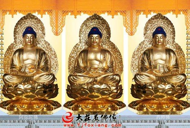 三宝佛铜雕佛像