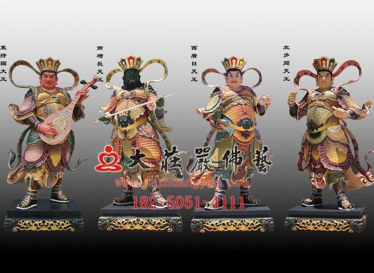 广东哪些寺庙有供脱胎四大天王佛像?