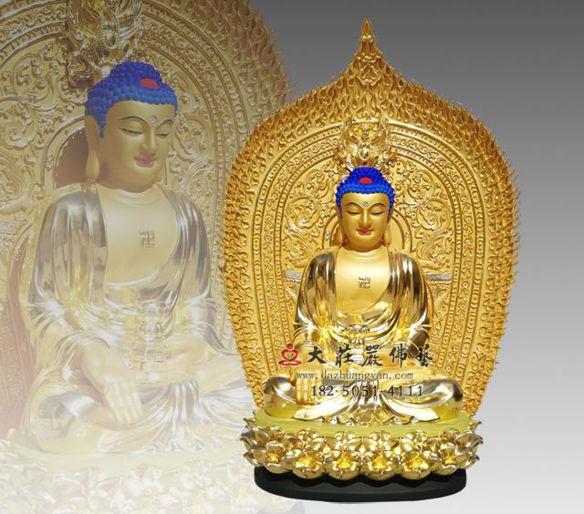 铜雕三宝佛之阿弥陀佛贴金佛像