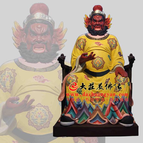 彩绘描金火神神像