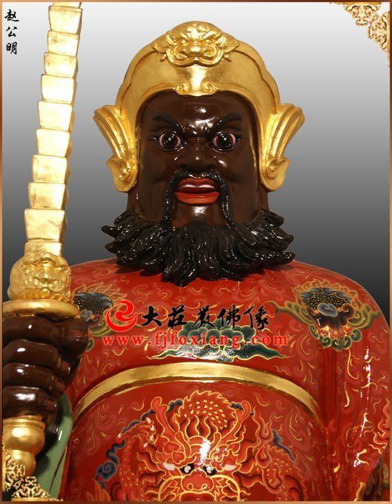 铜雕赵公明彩绘神像