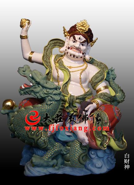 密宗佛像五大财神之白财神彩绘塑像
