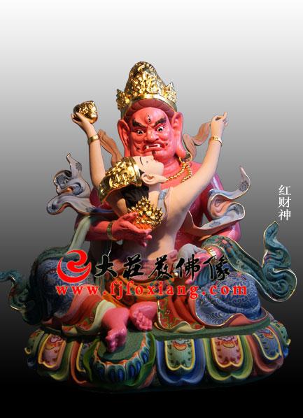 密宗五大财神之红财神彩绘塑像