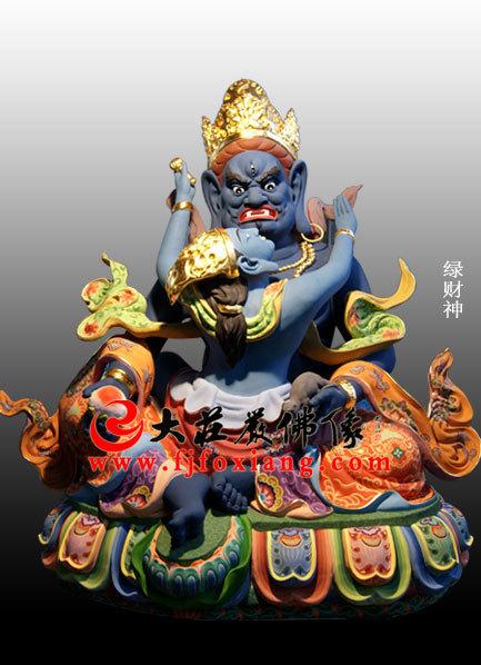 密宗五大财神之绿财神彩绘塑像