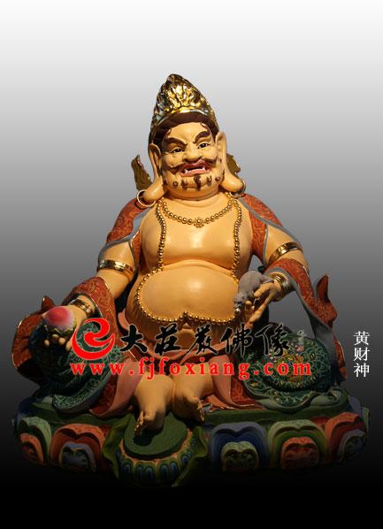 密宗五大财神之黄财神彩绘塑像