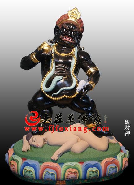 密宗五大财神之黑财神彩绘塑像
