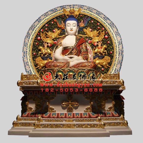 生漆脱胎五方佛之毗卢遮那佛彩绘佛像