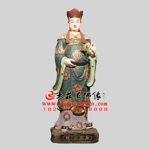 生漆脱胎观音三十二应身之小王应身彩绘塑像