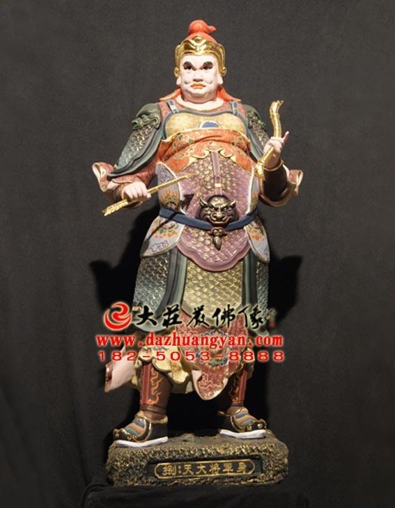 观音三十二应身之天大将军身彩绘塑像