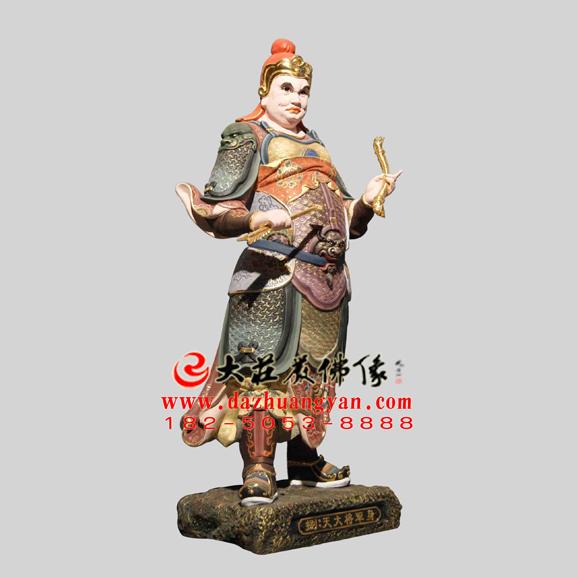 生漆脱胎观音三十二应身之天大将军身彩绘塑像