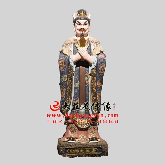 生漆脱胎观音三十二应身之龙王身彩绘塑像