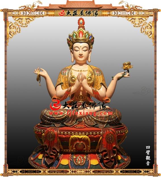 铜雕四臂观音彩绘佛像