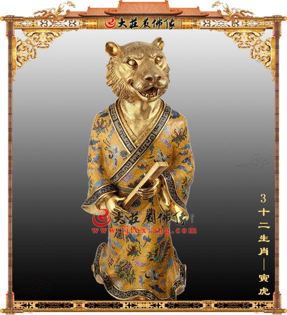 十二生肖地支之寅虎彩绘塑像