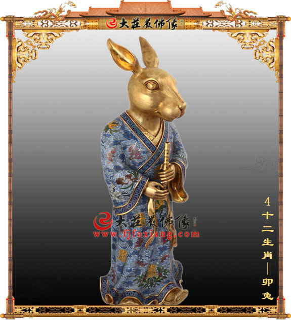 十二生肖地支之卯兔彩绘塑像