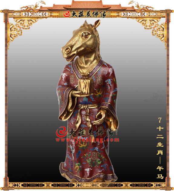 铜雕十二生肖地支之午马彩绘塑像