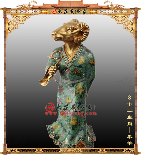 十二生肖地支之未羊彩绘塑像