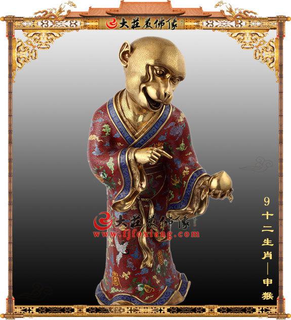 十二生肖地支之申猴彩绘塑像