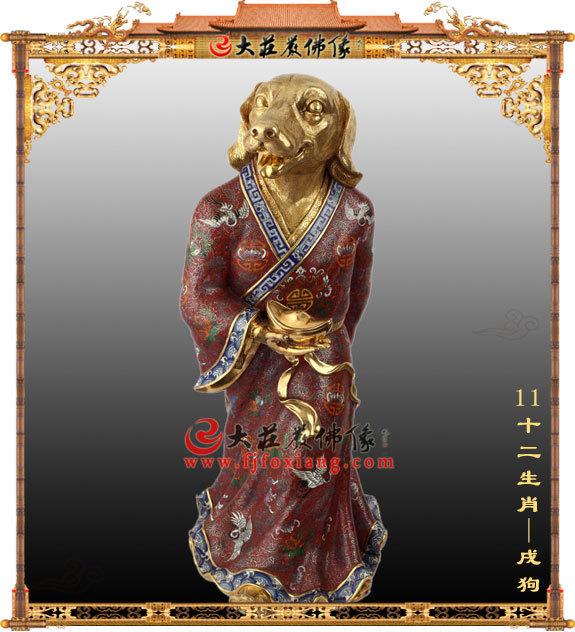 十二生肖地支之戌狗彩绘塑像