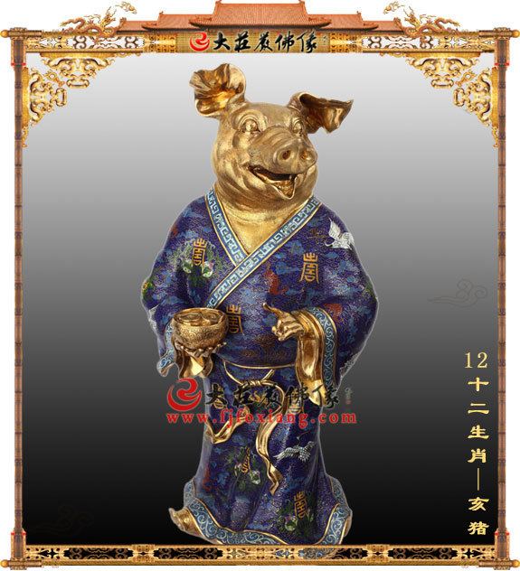 十二生肖地支之亥豬彩繪塑像