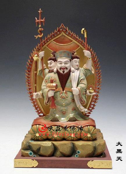 日本大黑天彩绘塑像