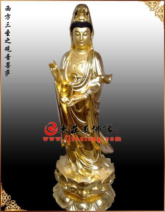 西方三圣之观世音菩萨贴金佛像
