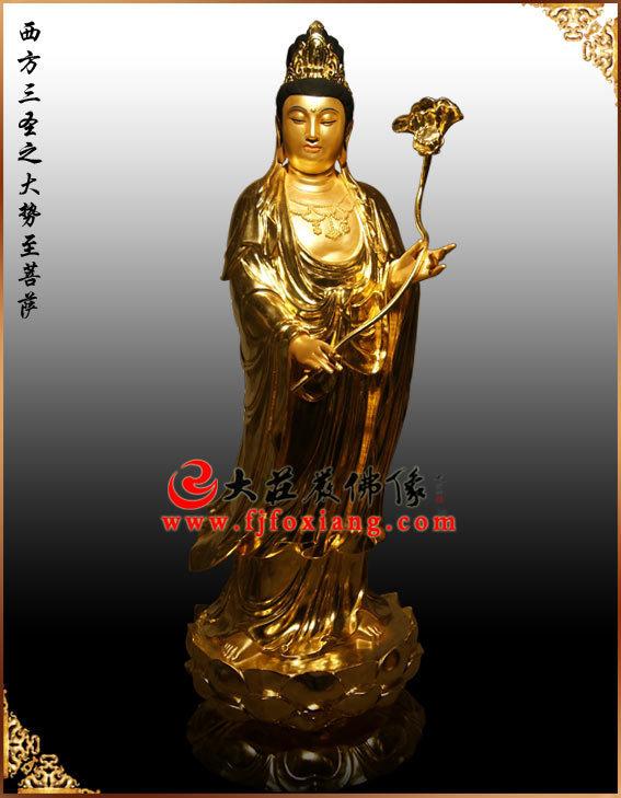 西方三圣之大势至菩萨贴金佛像