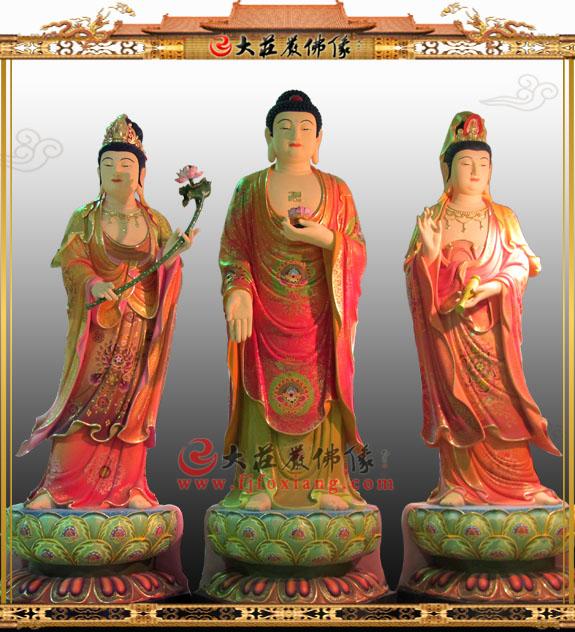 西方三圣彩绘塑像 阿弥陀三尊阿弥陀佛观世音菩萨大势至菩萨佛像雕塑定制