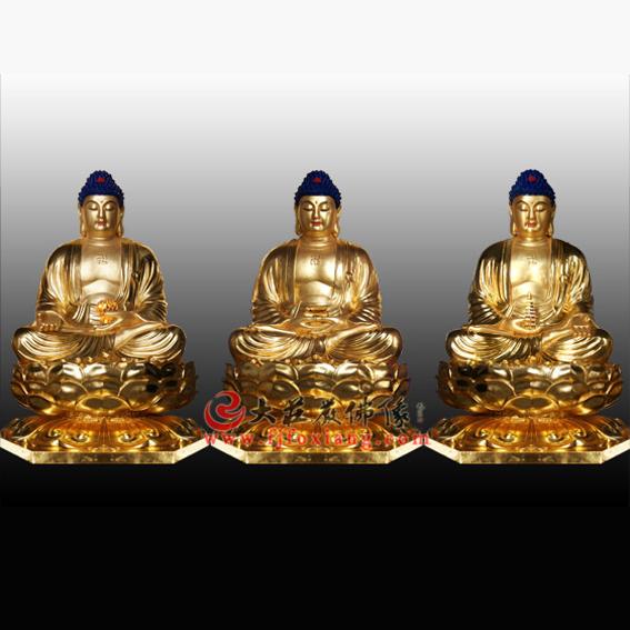 三宝佛贴金佛像 横三世佛释迦牟尼佛阿弥陀佛药师佛佛像雕塑定制