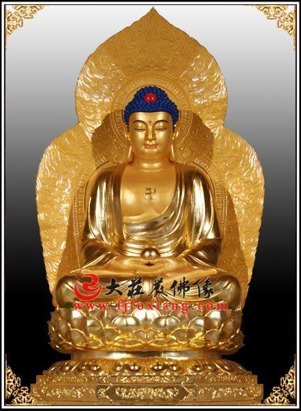 释迦牟尼佛贴金铜雕佛像