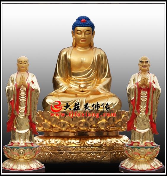 一佛二弟子贴金塑像 佛祖释迦牟尼佛迦叶尊者阿难尊者佛像雕塑