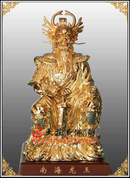 南海龙王敖钦塑像 四海龙王东海龙王南海龙王西海龙王北海龙王神像雕塑