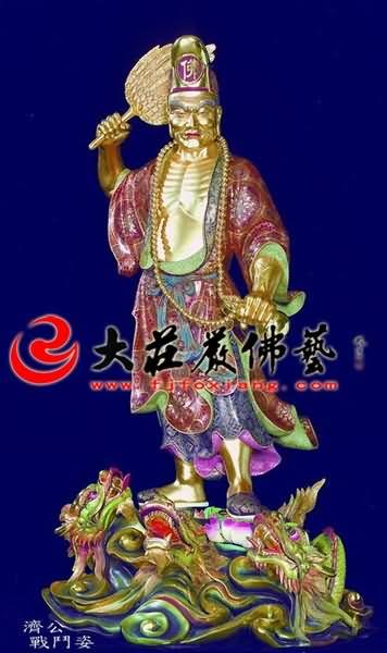 济公塑像 李修缘道济雕塑