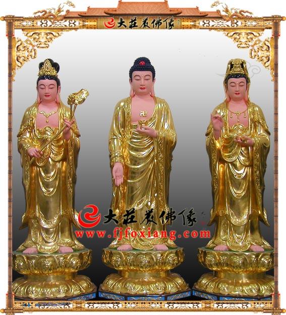 西方三圣佛像定制 阿弥陀佛观世音菩萨大势至菩萨阿弥陀三尊雕塑