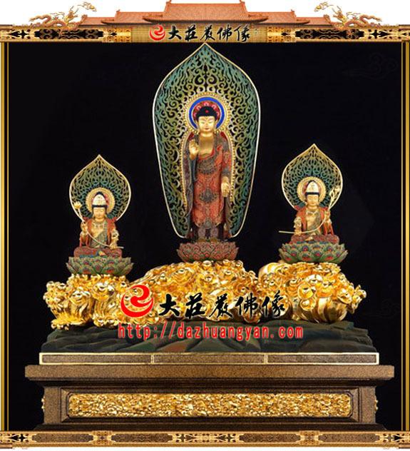 西方三圣塑像 阿弥陀三尊阿弥陀佛观世音菩萨大势至菩萨佛像雕塑