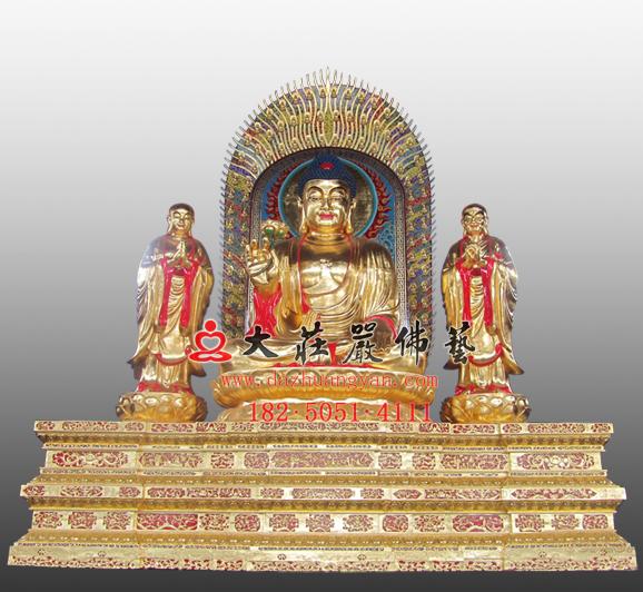 一佛二弟子塑像 释迦牟尼佛阿难迦叶佛像雕塑定制