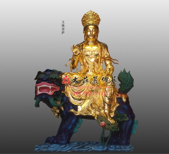 文殊菩萨塑像 华严三圣文殊师利曼殊室利法王子佛像雕塑