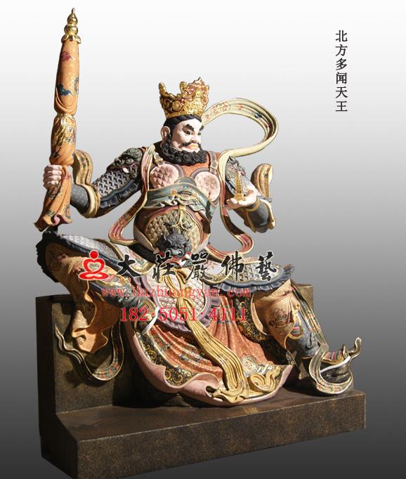 北方多闻天王雕塑