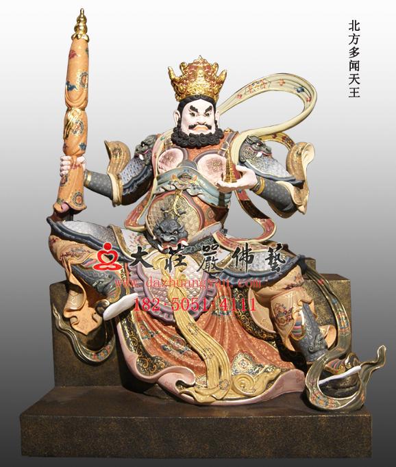 北方多闻天王塑像 毗沙门天王佛教四大天王佛像雕塑