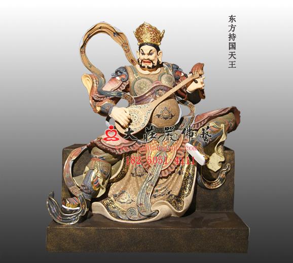 东方持国天王塑像 佛教四大天王雕塑定制