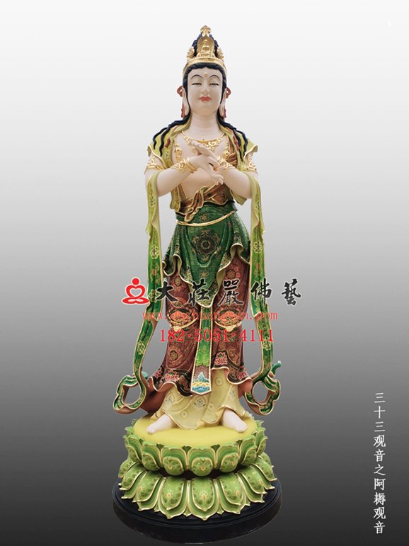 阿耨观音脱胎佛像 如意观音雕塑 三十三观音定制