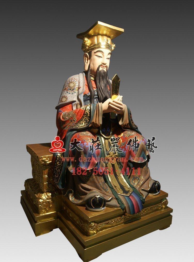 三官之水官神像