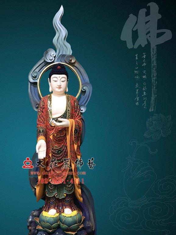 阿彌陀佛 西方三圣無量壽佛 接引佛佛像