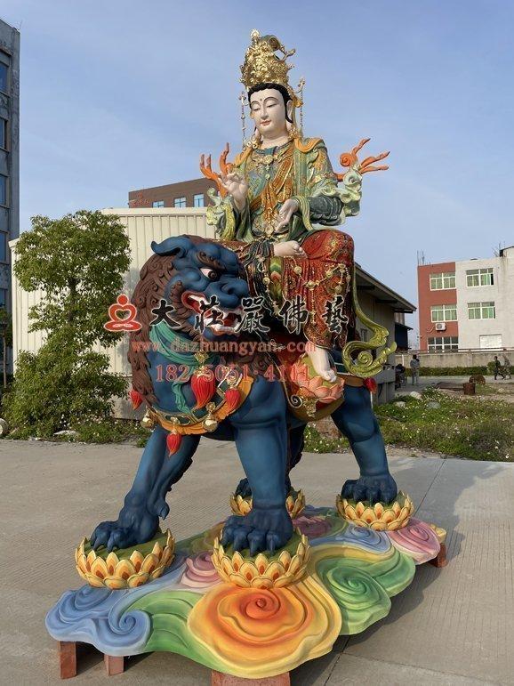 文殊菩萨铜雕佛像